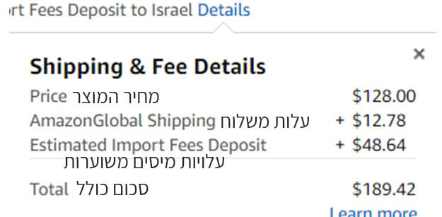 amazon shipping fee details