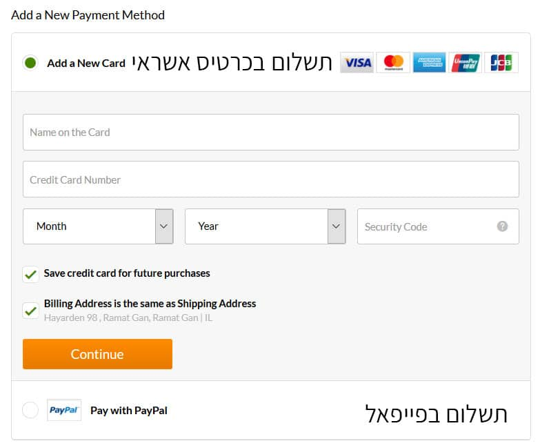 iherb payment method